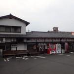 立花うどん - 店頭2
