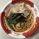 麺堂 稲葉 - 天使の海老ラーメン 800円