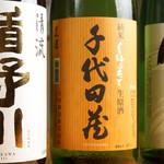 日本酒のめるとこ - 日本酒