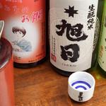 日本酒のめるとこ - 日本酒-2