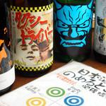 日本酒のめるとこ - 日本酒-3
