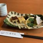 食処恵乃喜 -