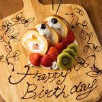 肉×チーズ×ワイン にくうお - 誕生日・記念日に素敵なサプライズ