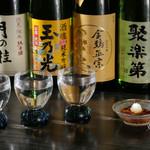 レストラン御倉 - 地酒3種