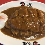 日乃屋カレー - カツカレーの温玉トッピングで850円