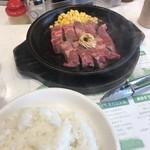 ペッパーランチ - ワイルドジューシーカットステーキ