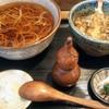 つだぬまや - 料理写真:天ぷら御膳9800円税別