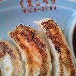 くまごろう食堂 - 料理写真:餃子