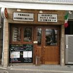 ヴェネツィア酒場 Ombra - 入り口