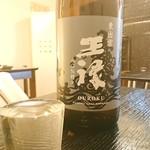 蕎吟 - 相方さんは日本酒
