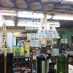 魚庭本店 - 店内