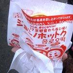 ジョンノホットク - ホットク(キムチ&チーズ)¥300