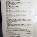 104431094 - 麺メニュー