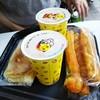 西門町芒菓冰 - 料理写真: