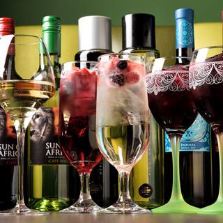 サンパ×ワインのマリアージュも楽しんで。赤白5種類~ご用意◎