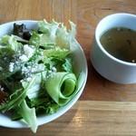 104433805 - 付けあわせのサラダ&スープ