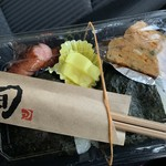 ふくみ山荘 - お弁当