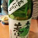 KA NEED'S KITCHEN かにきち - ①秀鳳(山形)純米吟醸生元酒「荒ばしり」