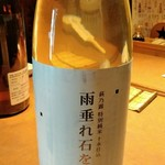 KA NEED'S KITCHEN かにきち - ③萩乃露(滋賀高島)特別純米酒「雨垂れ石を穿う」