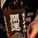 KA NEED'S KITCHEN かにきち - ④土井酒造(静岡掛川)純米吟醸生「開運 波」