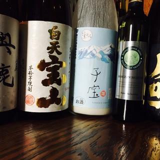 限定酒も◎今夜は…日本酒?焼酎?それとも果実酒で乾杯?