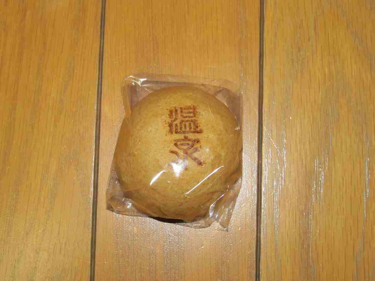 新杵製菓 name=