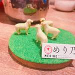 しゃぶしゃぶ 焼肉食べ放題 めり乃 - その他写真:
