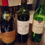 世田谷ワインバル セタ -