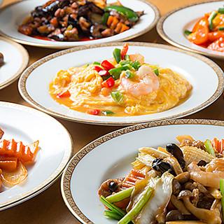 料理メニューは約130種!最強コスパで中華料理を楽しんで☆