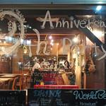 アネア カフェ - もうすぐ9周年パーティー