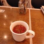 LEAFⅡ - 本日のスープ