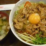 キッチンTiKi - 豚玉丼 税込750円