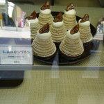 おかしのお店 コグマ - 和栗のモンブラン