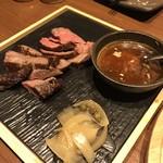 Sousakushuansaizou - 直火焼きロースステーキ ネギソース添え