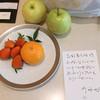 フォーシーズンズホテル丸の内 東京 - 料理写真:
