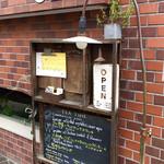 麹町カフェ - 外観