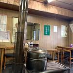ゆりや食堂 -