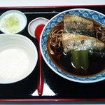 にしんそば本舗 八天庵 - 料理写真:当店看板メニュー「にしん蕎麦」(¥1,200)
