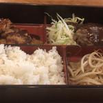 Kofuta - ハンバーグ弁当:¥650