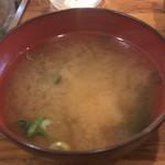 Kofuta - 味噌汁
