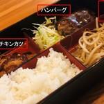 Kofuta - ハンバーグとモヤシ炒めが旨かった