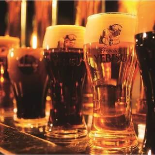 ヱビスビールが最大6種類飲み放題!様々な味わいをお楽しみ♪