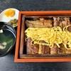 戸山うなぎ - 料理写真:せいろ蒸し・松  3600円