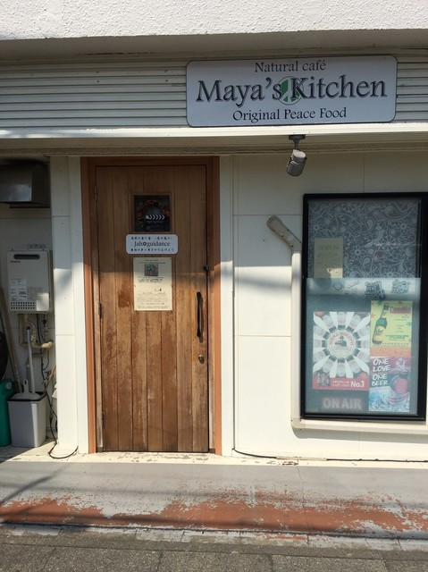 maya's kitchen - Urawa/Bars &amp