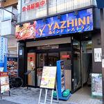 ヤジニ - お店の外観