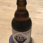 フレーバー - ギリシャのビール フィックス