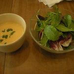 ア・ラ・カンパーニュ - ランチのスープとサラダ