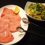Kongouen - 和牛黒タン 1600円