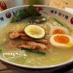 博多担々麺 とり田 - 味玉チャーシュー鶏白湯麺