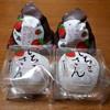 御菓子司 大黒屋丹治 - 料理写真:いちごさん・ショコラいちごさん